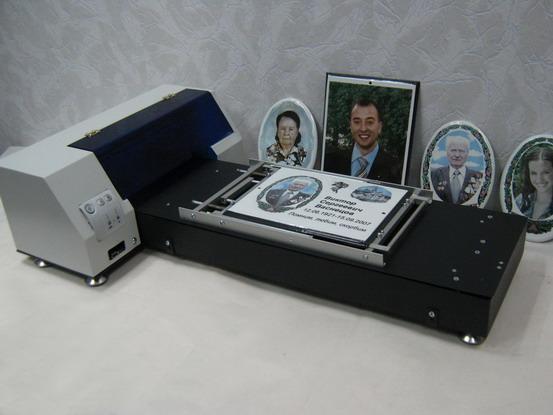лазерный принтер фотокерамика процессе раскрашивания