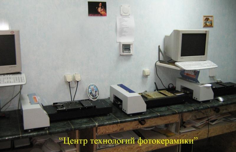 принтеры Миртелс