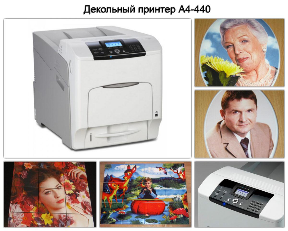 A4-440 декольный принтер